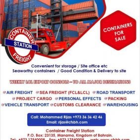 container-freight-station-2-1